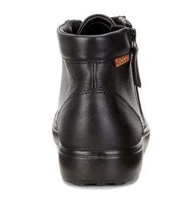 430134-59075-heel