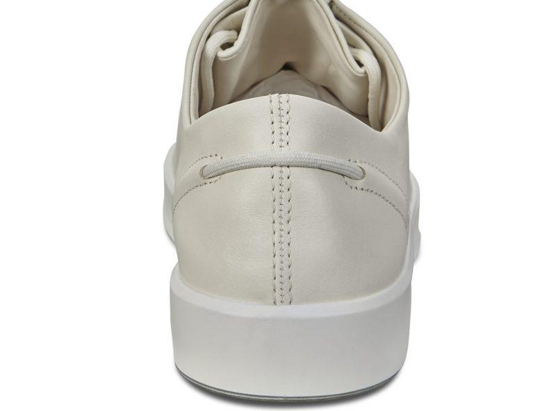 450843-01152-heel