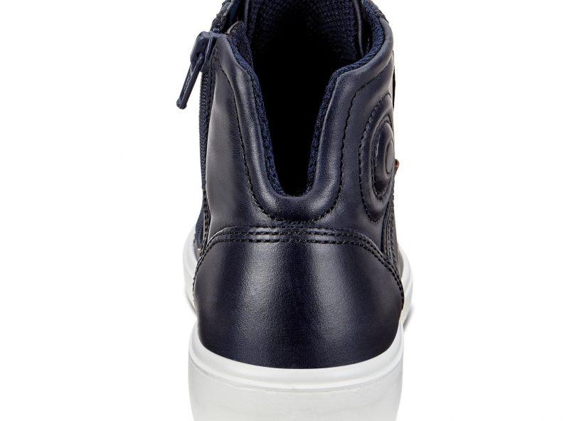 780003-01303-heel